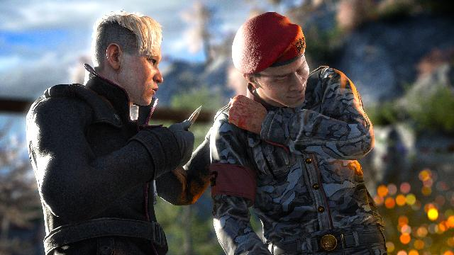 Far Cry 4 screenshot 1231