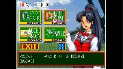ACA NEOGEO: Stakes Winner 2 Screenshot