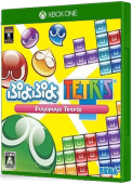 Puyo Puyo Tetris Xbox One Cover Art
