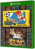Nekketsu High School Dodgeball Club: Soccer Story Xbox One Cover Art