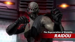 Dead or Alive 5: Last Round - Raidou Reveal Trailer