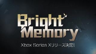 Bright Memory | Xbox Series X Trailer