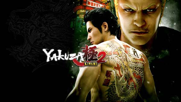 Yakuza Kiwami 2 Releases July 30 on Xbox Game Pass