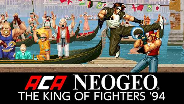 ACA NEOGEO THE KING OF FIGHTERS 94 Now Available For Xbox One