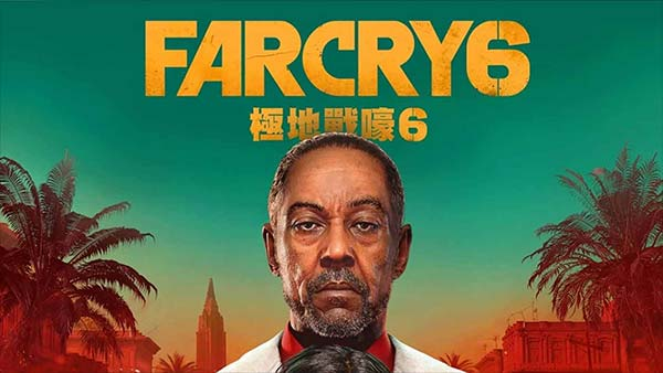 Far Cry 6: release date, world premiere trailer and pre-order info