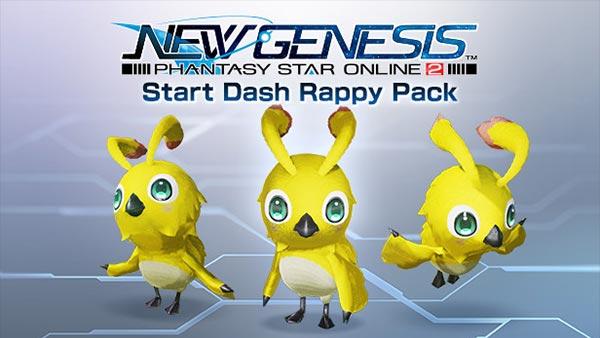 Phantasy Star Online 2 New Genesis 'Start Dash Rappy Edition'
