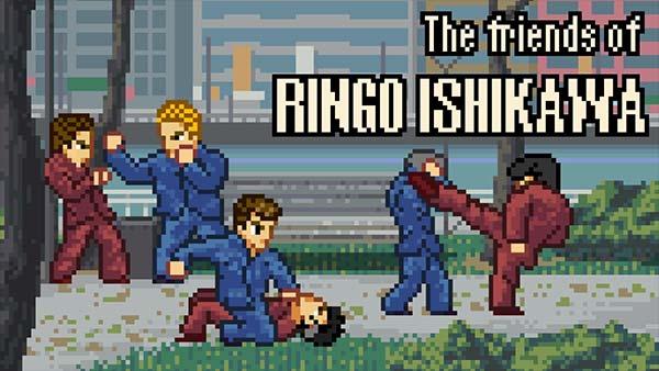 The friend of RINGO ISHIKAWA